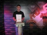 С дипломом за первое место конкурс сайтов Позитивный контент
