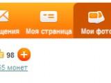 Взлом приложения вконтакте. Накрутка энергиии TopFace
